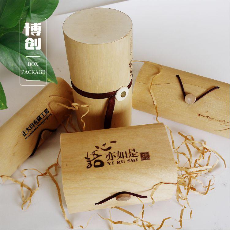 茶叶木盒厂家