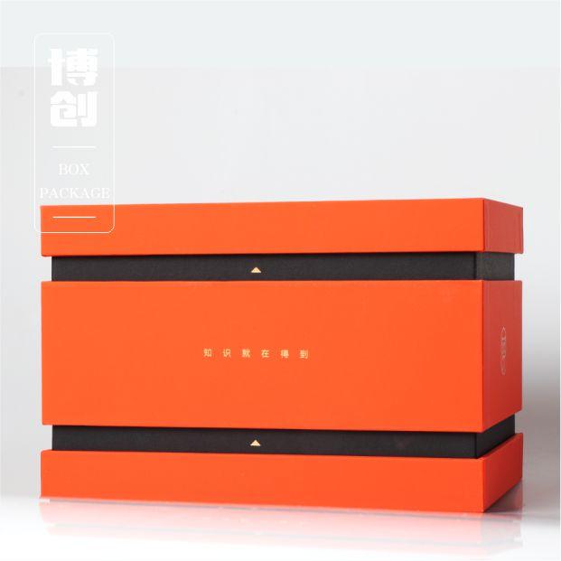 订做电子产品包装盒