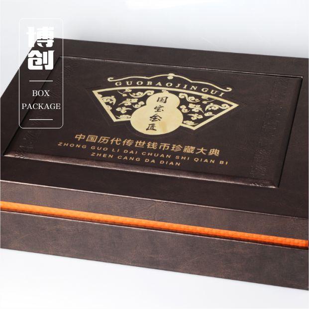 钱币包装盒