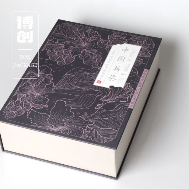 装茶叶书型盒