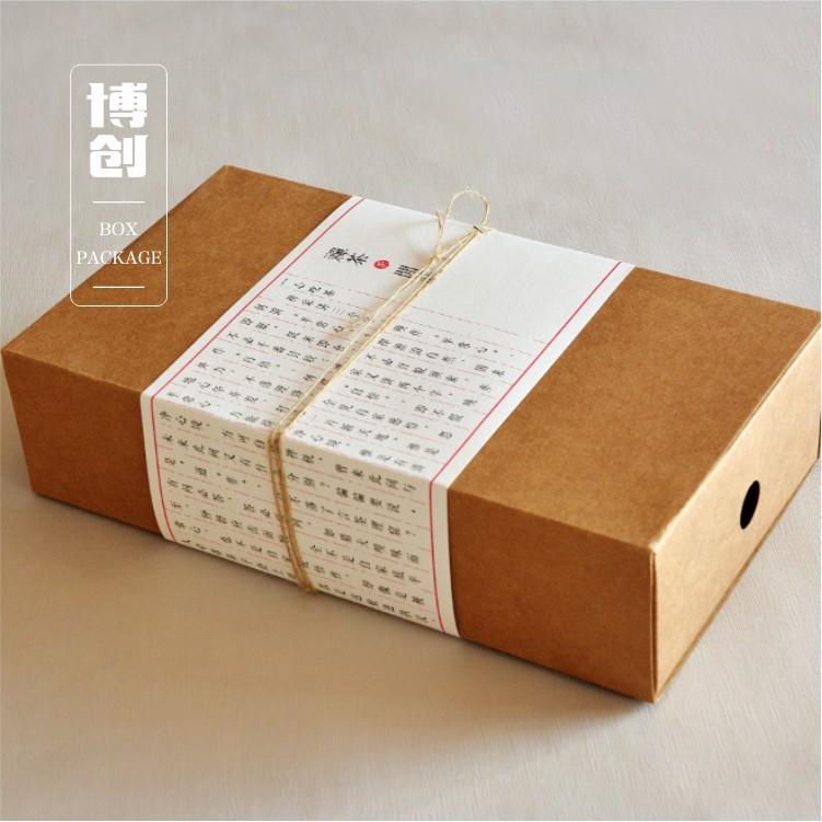 牛皮纸卡纸盒