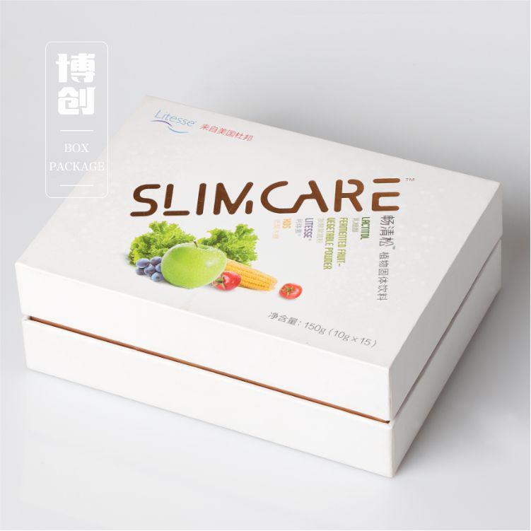 保健药品仪器包装盒