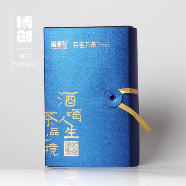 装茶叶卡纸盒