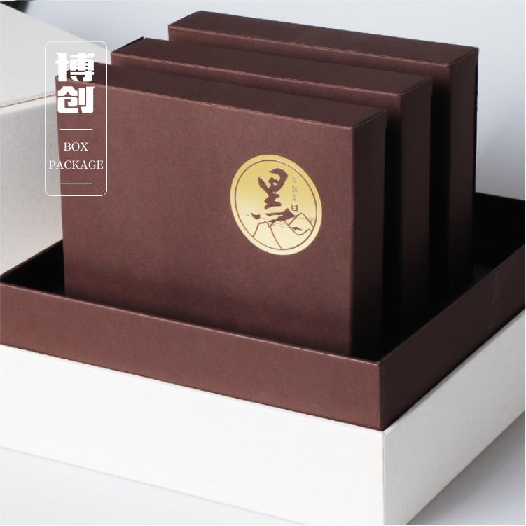 三茶饼包装盒