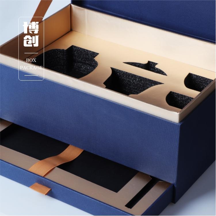 茶具瓷器包装盒