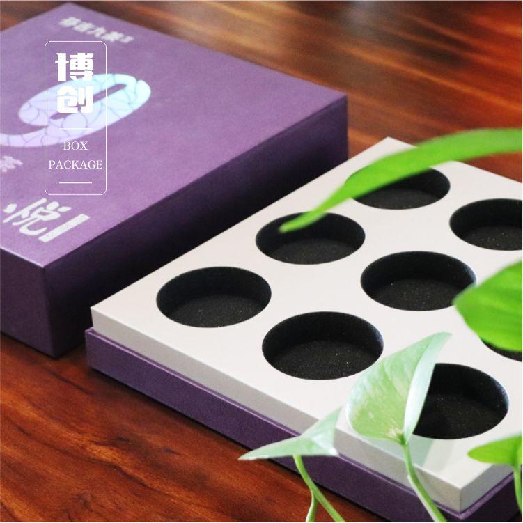北京茶叶盒