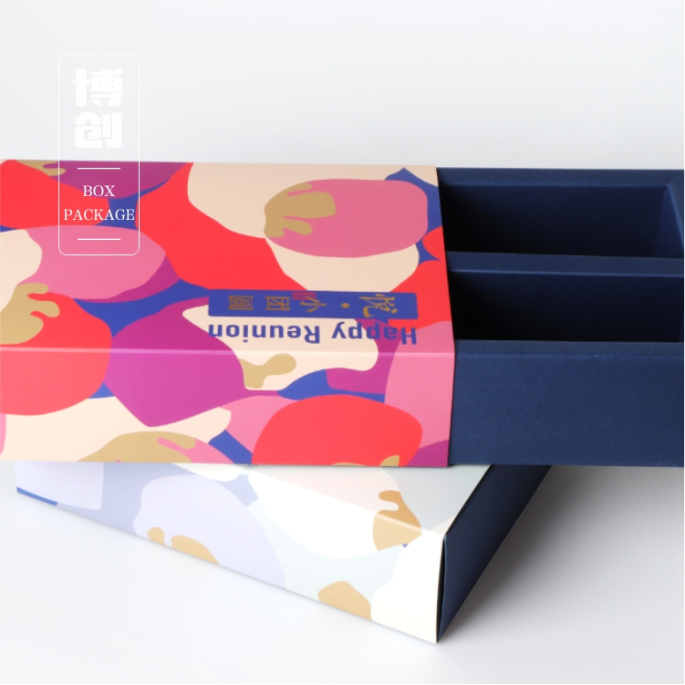 抽拉式茶叶卡纸盒