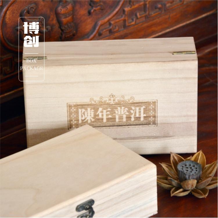 木盒、茶叶盒、瓷器包装盒