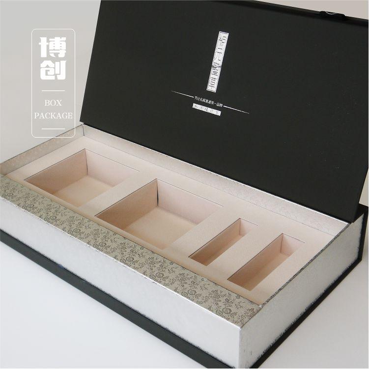订做工艺品保健品盒