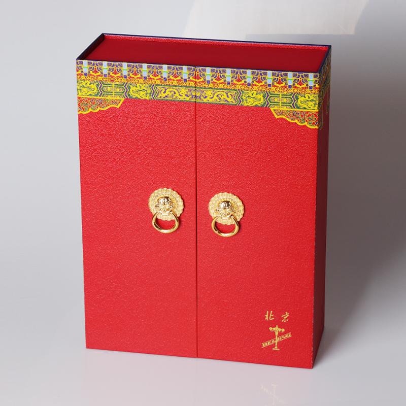 高档北京烟盒