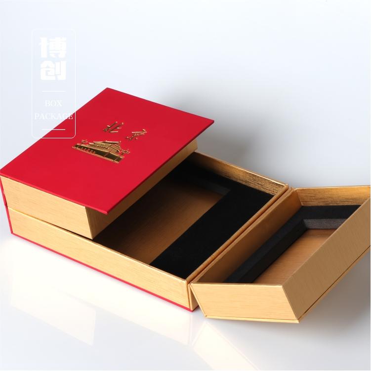 精品香烟包装盒定制