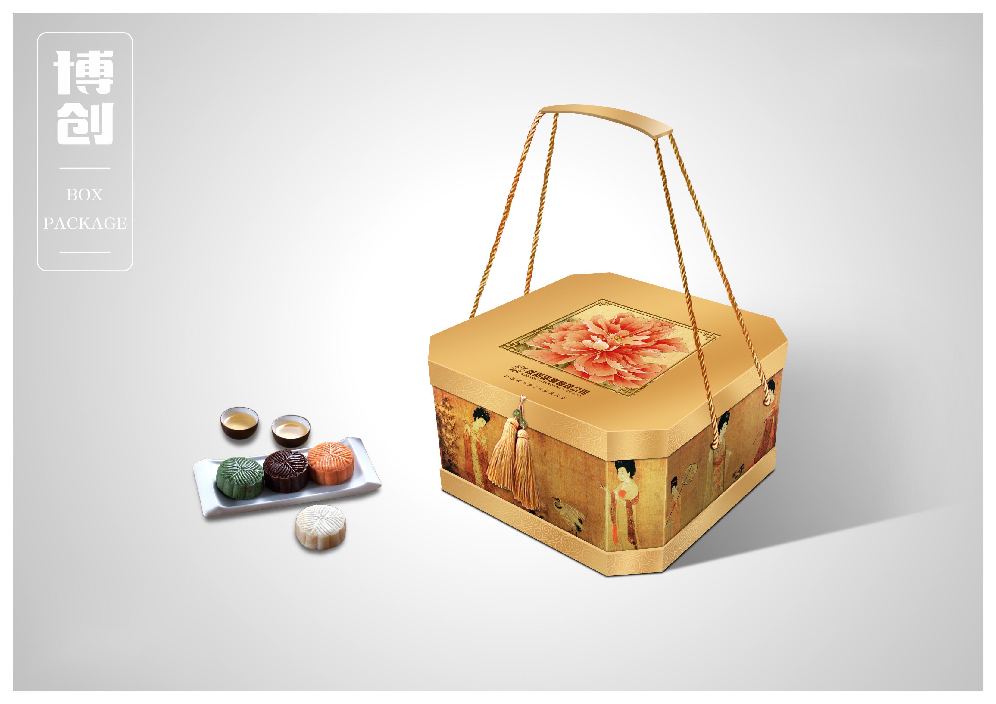 月饼盒-Y13