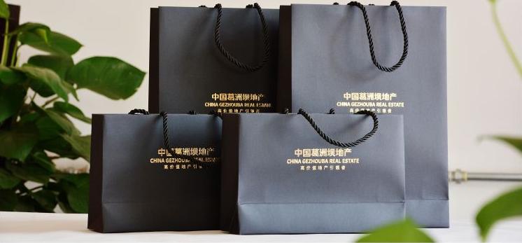 北京包装厂:礼品包装盒定制工艺常见包装印刷方式