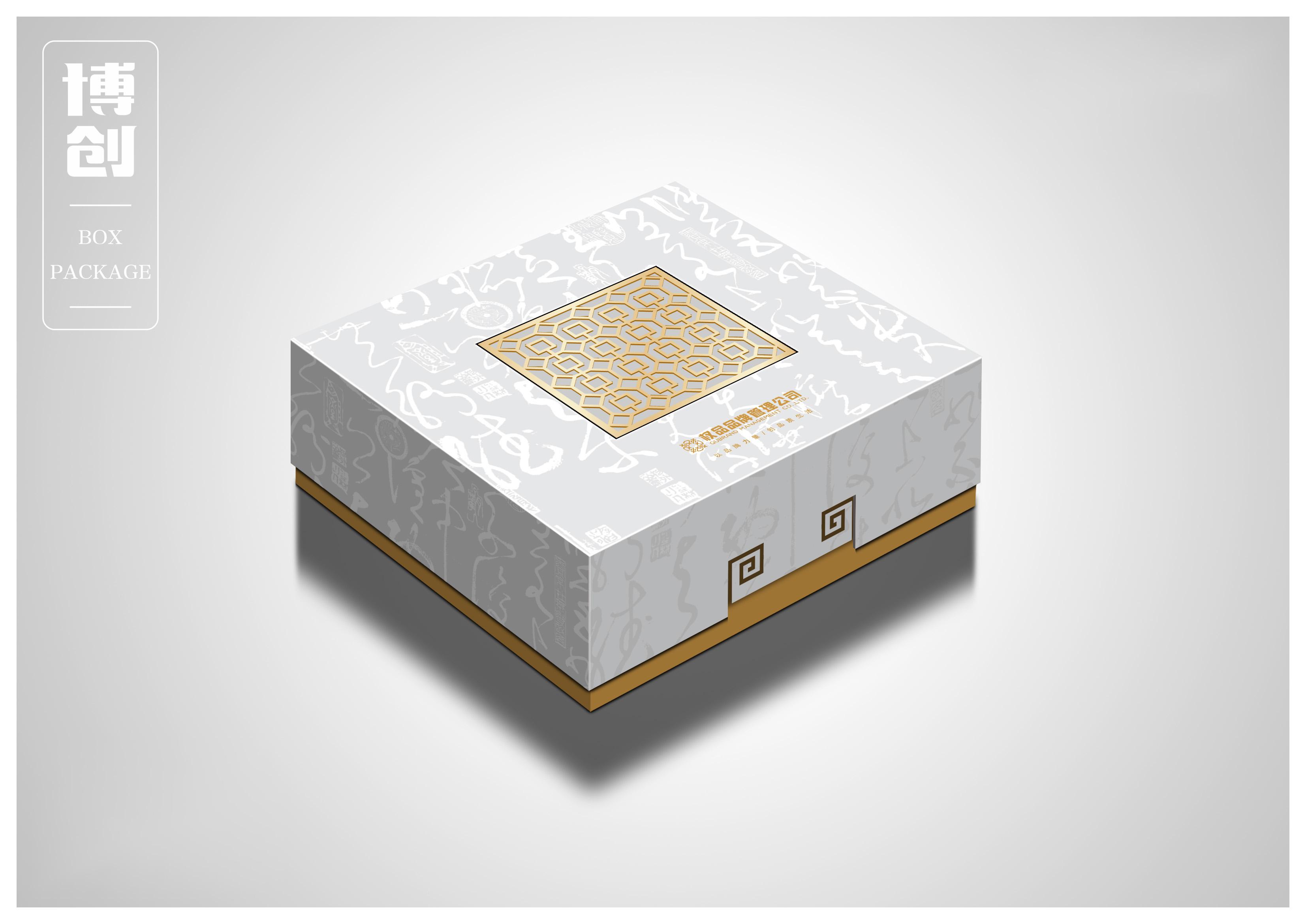 月饼盒-Y15